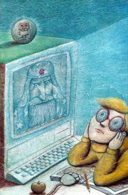 Питер Сис. Компьютер