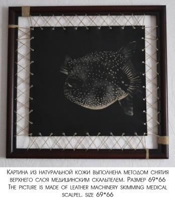 Артур Дедков. Опасность Фугу
