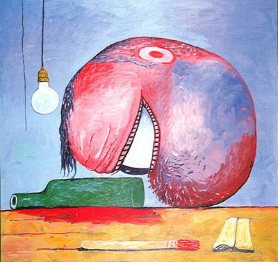 Филипп Гастон. Лампа