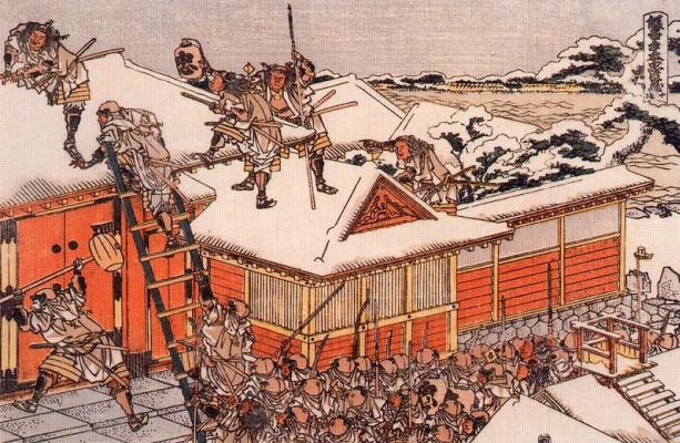 Katsushika Hokusai. Atto undicesimo