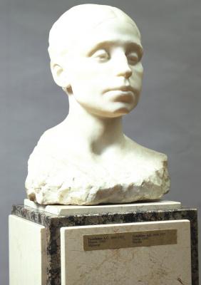 Anna Semyonovna Golubkina. Maria