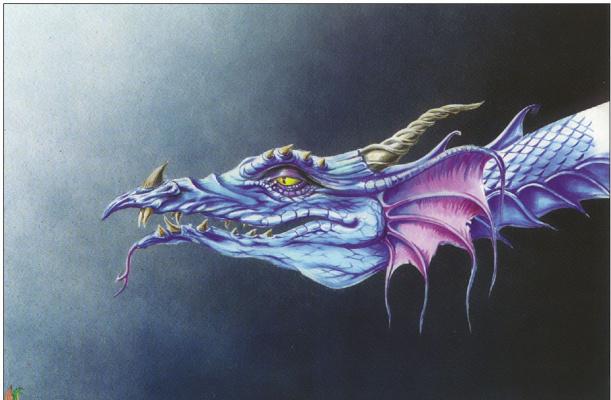 Дэн Фрейзер. Голубой дракон