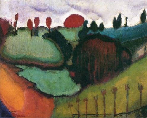 Marcel Duchamp. Landscape