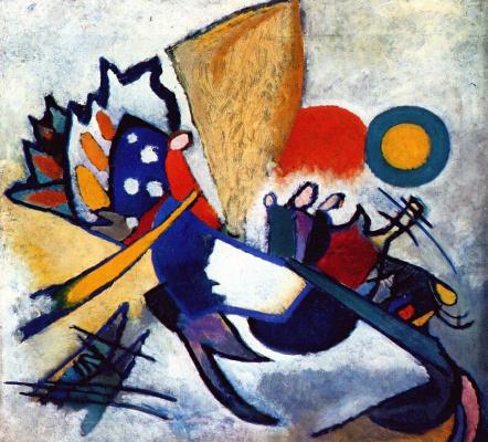 Wassily Kandinsky. Improvisation 29
