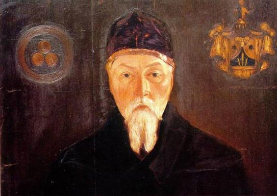 Svyatoslav Nikolaevich Roerich. Portrait Of Roerich