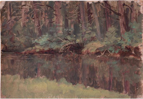 Arkady Pavlovich Laptev. Forest stream