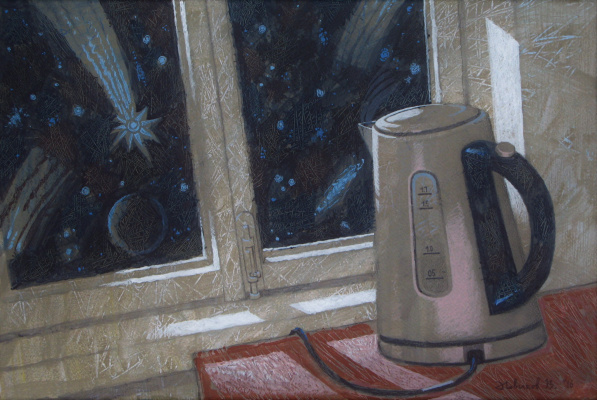 Victor Anatolyevich Novikov. Kettle and Space