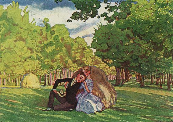 Константин Андреевич Сомов. Лето