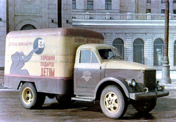 Historical photos. Delivery truck for children's perfumes in Moscow in the 1950s