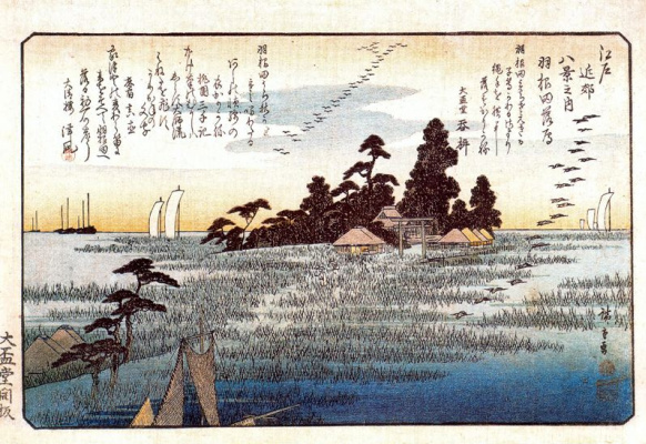 "Utagawa Hiroshige. Geese flying away in Haneda. From the series ""Eight images of the environs of Edo"""