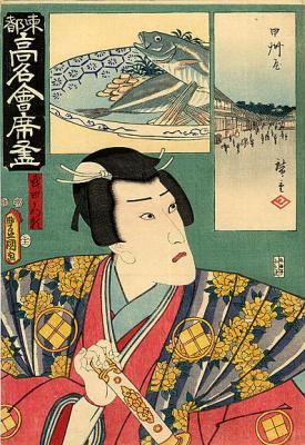 Хиросигэ Кунисада. Рыба