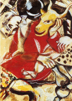 Marc Chagall. To my bride