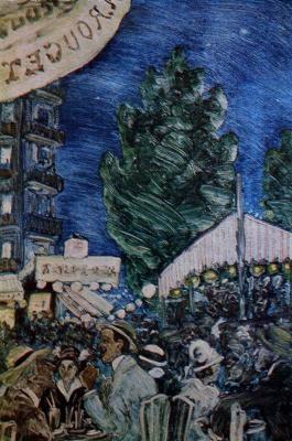 Елизавета Сергеевна Кругликова. 14 июля 1914 г. на бульваре Сен-Мишель.
