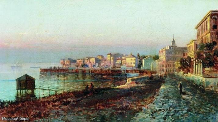 Rufin Gavriilovich Sudkovsky. Landscape