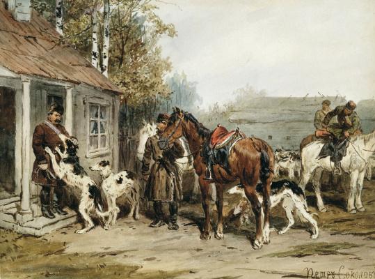 Петр Петрович Соколов. Сборы на охоту. У крыльца 1870.
