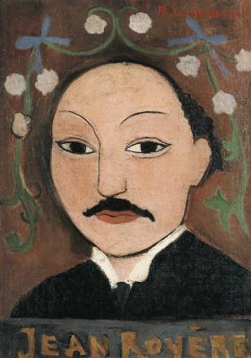 Мари Лорансен. Жан Ройер