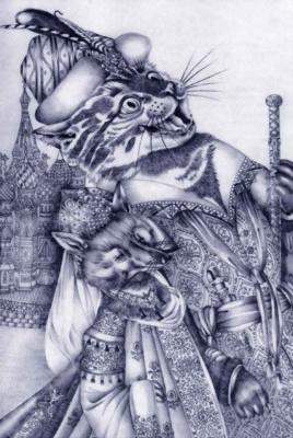 Адриенн Сегур. Кот, который стал властелином леса