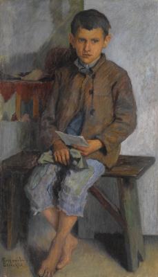 Nikolay Petrovich Bogdanov-Belsky. Little messenger