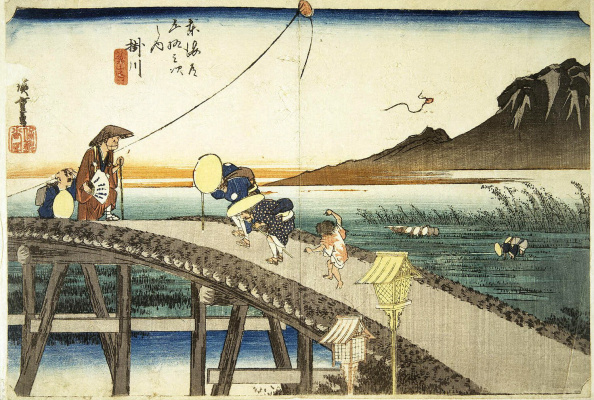 "Utagawa Hiroshige. Kakegawa, view from afar on a mountain Akiba. The series ""53 stations of the Tokaido"". Station 26 - Kakegawa"