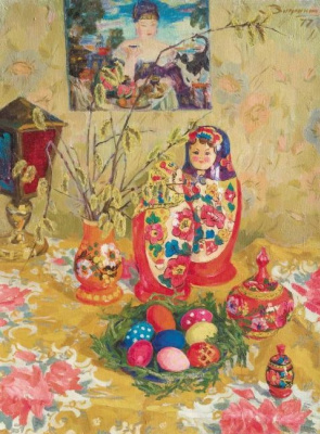Zinaida Ilyinichna Zatsepina. Easter still life