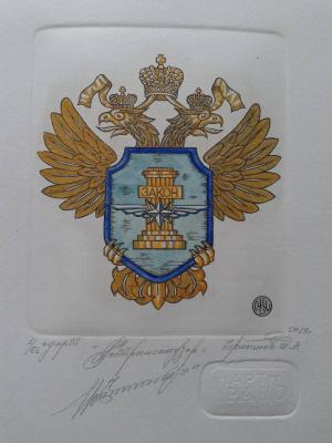 Igor Chernyshov. RosTransNadzor