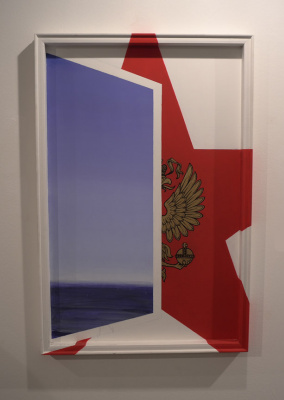 Иван Семенович Чуйков. Окно