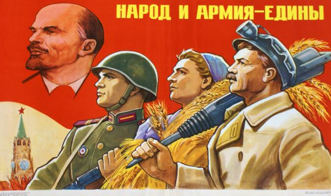 Леонид Федорович Голованов. Народ и армия едины!