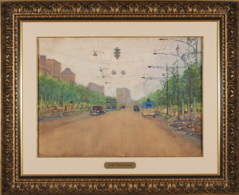 Alexander Mikhailovich Gerasimov. Moscow. Gorky street.