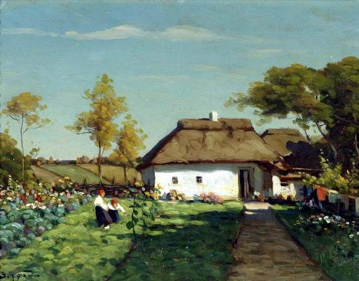 Виктор Зарубин. Украинская усадьба