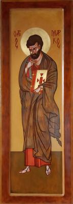 Egor Mountain. Saint Mark the Evangelist