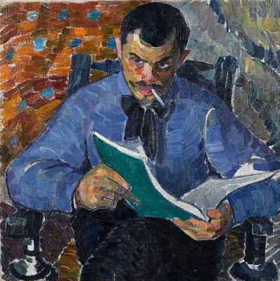 Александр Константинович Богомазов. Портрет художника Бурданова