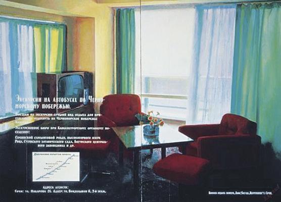 Ilya Iosifovich Kabakov. Suite