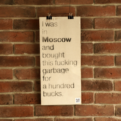 "Zen Min. ""Moscow souvenir"""