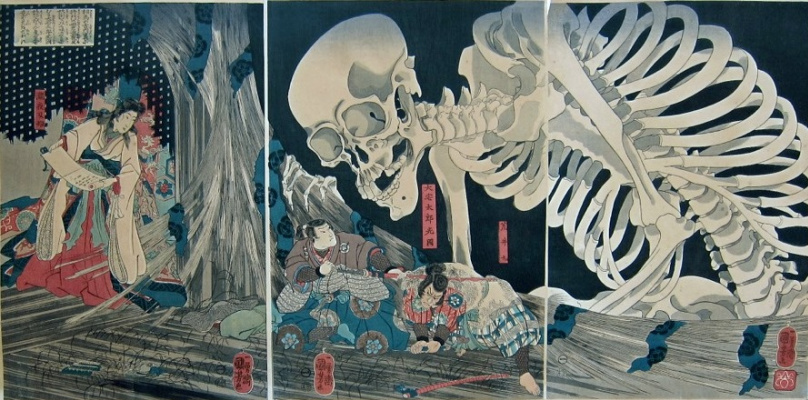 Utagawa Kuniyoshi. Triptych: Mitsukuni challenges the Spirit, the Skeleton, caused by the spell the Princess Takasa