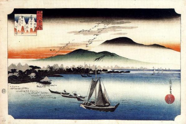 Utagawa Hiroshige. Geese fly Qatada, lake Biwa