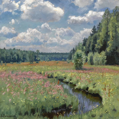Stanislav Yulianovich Zhukovsky. Summer meadow