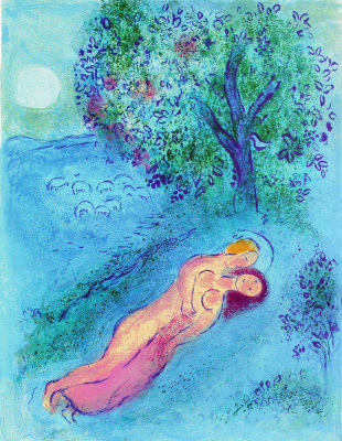 "Marc Chagall. Lesson Filety. From the series ""Daphnis and Chloe"""