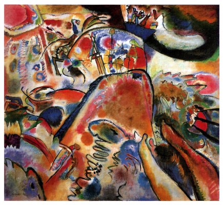 Wassily Kandinsky. Little fun