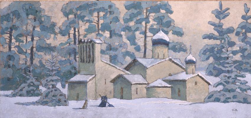 VALERIY VLADIMIROVICH KOMAROV. IN THE PSKOV WILDERNESS