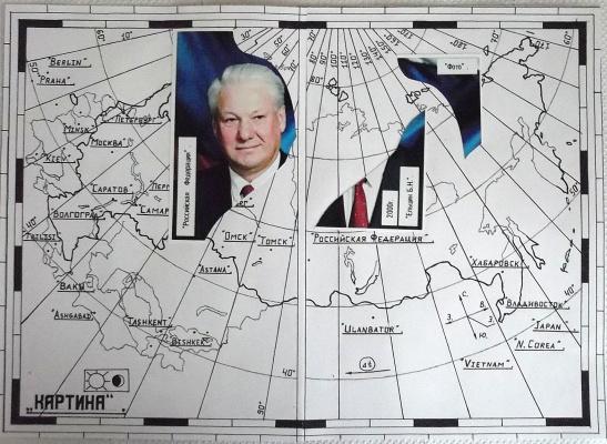 "Arthur Gabdrupes. ""The Russian Federation"" , 2000. ."