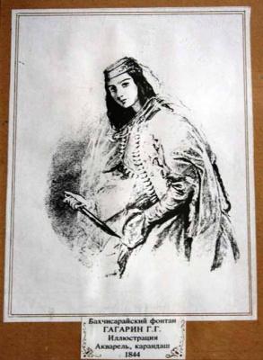Григорий Григорьевич Гагарин. «Бахчисарайский фонтан» 1844