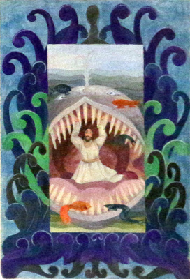Alexandra Nikolaevna Pregel (Avksentyeva). Illustration from the Book of Jonah