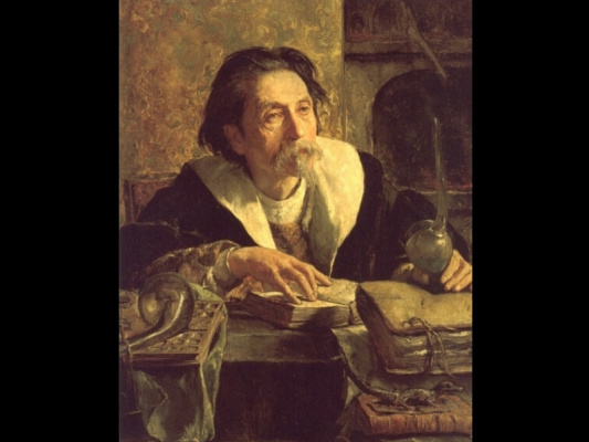 Леон Брунин. Алхимик