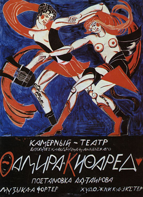 """Alexandra Exter. The poster for the play """"Famira Mousagetes"""" on the play by I. Annensky"""