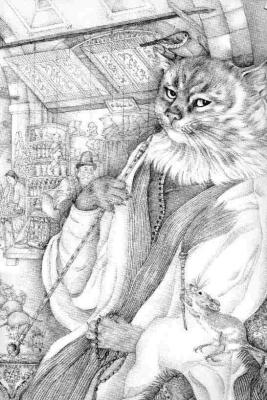 Адриенн Сегур. Кающийся Кот