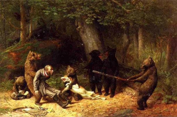 Уильям Холбрук Берд. Игра с охотником