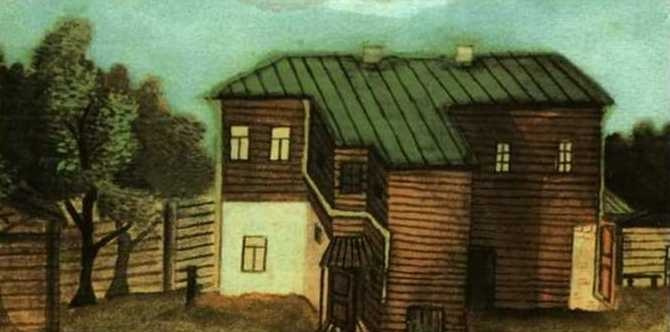Pavel Filonov. House in Moscow