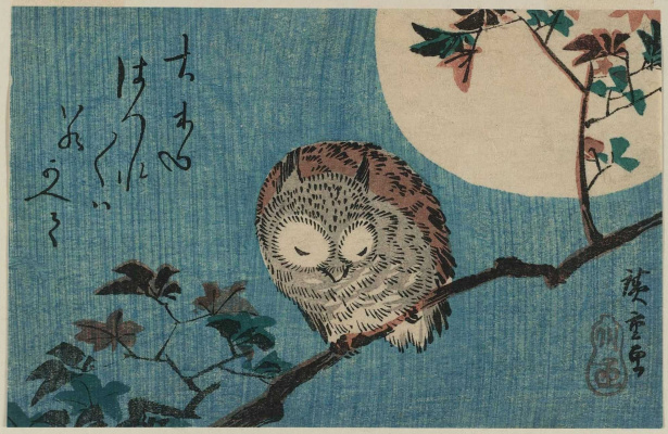 Utagawa Hiroshige. Sleeping owl on the branch on the background of the full moon