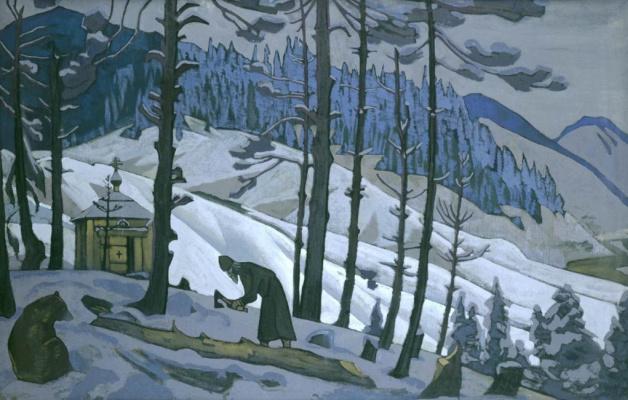 Nicholas Roerich. Sergius The Builder