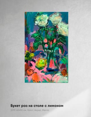 Ilya Pavlovich Spichenkov. Roses on a table with lemon